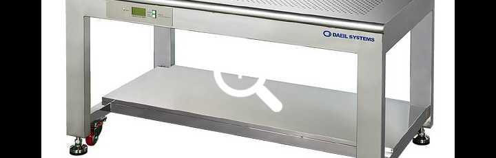 DVIA-TD - Desk Active Vibration Isolation Platform